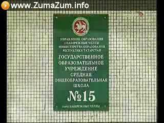 Набережные Челны 197-е - 1980-е годы...