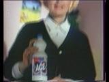 Реклама 90-х,