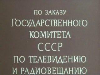 Соломин, Юрий