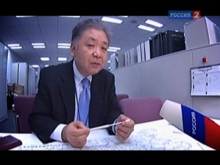 Альманах: Японские хайвеи, Проект США полета на Марс, Управление боем через SMS