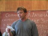 Про кундалини))) - Андрей Лапин
