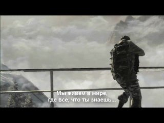 Call of duty_ black ops uncut reveal trailer (rus)