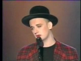 Boy George - The Crying Game