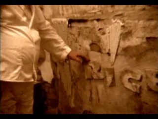 Королевство / Riget / Ларс фон Триер и  Мортен Арнфред , 1994(сериал/ужасы, фэнтези, драма, комедия, детектив) - 7 серия