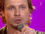 Петр Дмитриченко - Я божеволію без тебе ... про тебе мрію ...