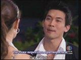 Покинутый рай / Sawan Biang (Таиланд, 2008, 4/12 серии) С СУБТИТРАМИ!!!