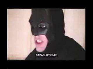 бэтмен темный рыцарь гоблин