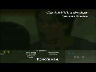 Дневники Вампира (The Vampire Diaries) 2 сезон 6 серия (Plan B) ПРОМО ролик (PROMO) + Русские Субтитры