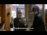 Black Books - 2x01 [rus sub] The Entertainer