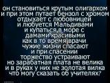 Жизнь такая штука ))) Делал САМ )))