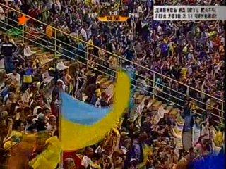 Украина - Румыния (1-0) Алиев (Очередной гол-шедевр со штрафного!)