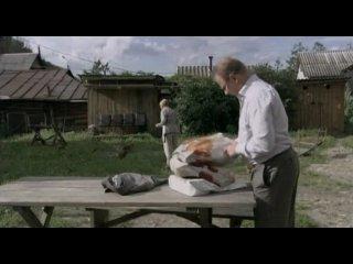 Холодное сердце 1 серия (2010)