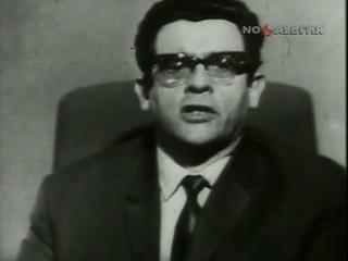 Таинственный миллиардер. 2 Серия (Владыки без масок) / 1970