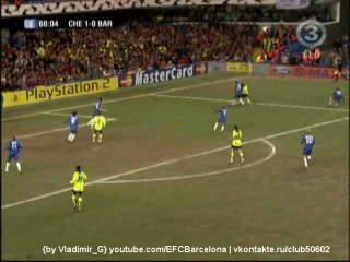 Исторические матчи Челси Барселона Сезон 2005 2006