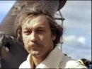 """Улыбайтесь! (сцена из фильма """"Тот самый Мюнхгаузен"""", 1979)"""