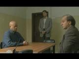 Псевдоним Албанец 2 сезон 6 серия