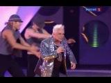 Борис Моисеев - Звездочка Песня Года 2010