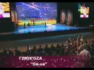 KIT-I-выпускной & Глюкоза-Ой, Ой. (выпускной карнавал в Кремле)