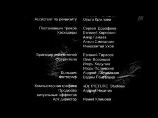 Хиромант 1 сезон  2005 (9 и 10 серии)