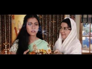 из индийского фильма Все в жизни бывает Шахрукх Кхан и Каджол