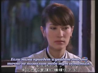Покинутый рай / Sawan Biang (Таиланд, 2008, 8/12 серии) С СУБТИТРАМИ!!!