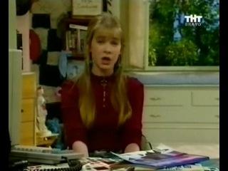 Кларисса всё объяснит (Clarissa Explains It All ) 2 сезон 6 серия