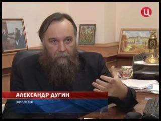 Александр Дугин о «Пяти днях в августе»