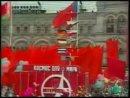 Демонстрация трудящихся 1 мая 1982 года.