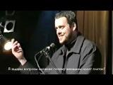 Один австралиец очень забавно рассказывает о том,как стал мусульманином!)Очень весёлый парень...Машаллаh). СМОТРИТЕ ВСЕ!