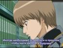 Гинтама  Gintama - 1 сезон 186 серия (Субтитры)