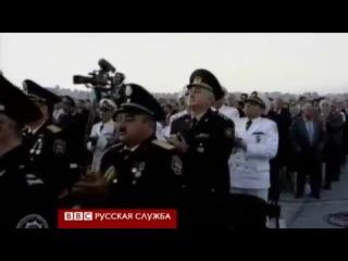 Рекорд Гиннеса в Баку - Самый большой флаг в мире