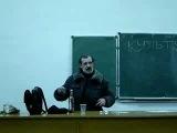 Бухой препод аццки жжёт))))))