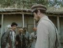 1984 - сериалГосударственная граница. Красный песок фильм 4-й 2-я серия.