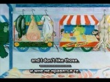 Muzzy in Gondoland 2 серия