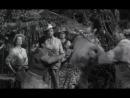 Тарзан и дьяволица  Tarzan and the She-Devil  (1953)