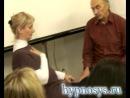 Избавление от острой боли или страдания. Техника гипнотерапии. Жан Беккио (Jean Becchio) 2009 г.