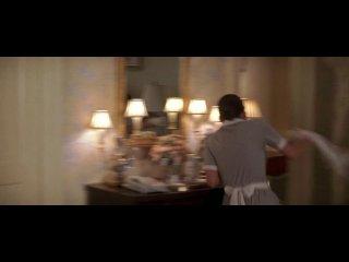 Госпожа горничная ( фильм )