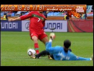 Гол Криштианy Ронадлу в матче Португалия - КНДР . Протащил на голове и забил!!HD Курьез и опофиоз!!!