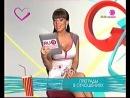 Юлианна Лукашева - Вечерний флирт (Эфир от 08.10.2010)