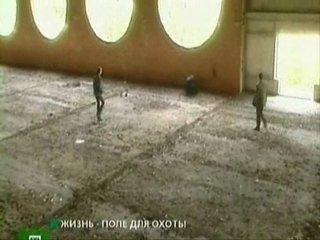 Жизнь - поле для охоты 12 серия / VSEDETKI.RU