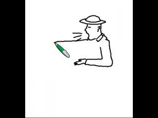 Как нарисовать слово. Отгадаете какое?