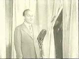 1944 г. №8 Бинг Кросби