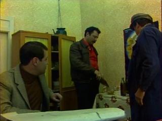 Следствие ведут знатоки (Дело №16) - Из жизни фруктов (1981), сер. 1