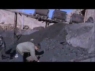Глухая шахта / Mang jing / Blind shaft  2003 г. русские субтитры