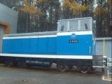 ТУ7А-3349 Афоризм из