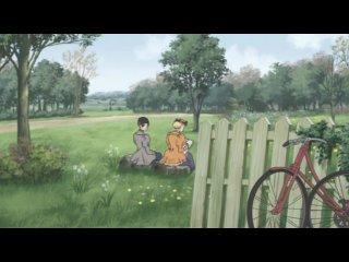 Эмма: Викторианская романтика / Victorian Romance Emma: Second Act. Сезон 2 серия 9