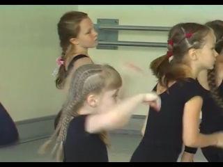 Эстрадный танец для детей 7-11 лет. Алексей Балаш (США - Новосибирск).