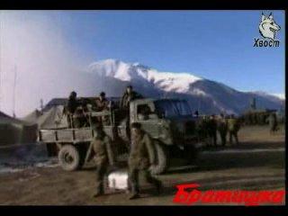 Итум-Калинский пограничный отряд