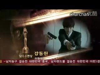 Kwon Sang Woo Son Ye Jin at 31st Blue Dragon Film Awards