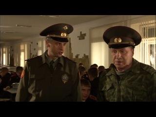 Кадетство 1 сезон 27 серия